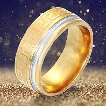 Women's Men's Cool Style Golden Tone Titanium Steel Greek Key Wide Band Ring