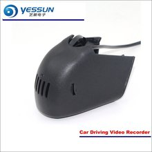 YESSUN Car Front Camera For Audi A6 High Edition DVR Driving Video Recorder AUTO Dash CAM Head Up Plug OEM 1080P WIFI yessun car dvr driving video recorder for bmw x5 e53 e70 f15 front camera auto dash cam head up plug