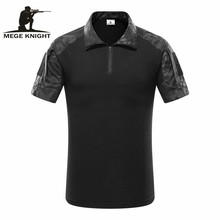 MEGE Tactical Camouflage Men Army Combat POLO Shirt, Rapid Assault ACU MultiCam Mens Tops & Tees,  Airsoft Paintball Polo