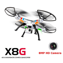 Original Syma X8G 2.4G 4ch 6 Axis Venture done with 8MP Camera RC Quadcopter RTF RC Helicopter with original box