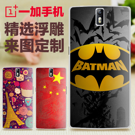 Oneplus one Reliefs 3D stereo phone shell DIY Customize custom painted drawings 1+ back Case cover USA British flag/Halloween/ - ShenZhen MRB store
