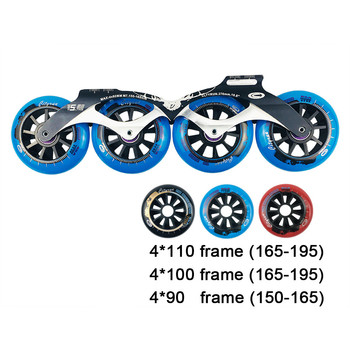 JK Original Cityrun Inline Roller Skates Base 4*90/100/110mm Frame & Wheels for Speed Skating for Adult Kids Skates Boots XX2