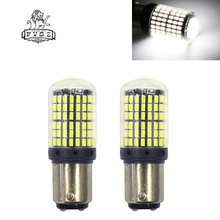 2pcs 1157 BA15D S25 P21/5W 3014 144SMD Car Brake Parking Light Bulb White LED Signal Lamp COB  Lights lamp Bulb12-24V