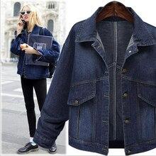 2019 spring new large size womens fat MM denim jacket lapel short pocket