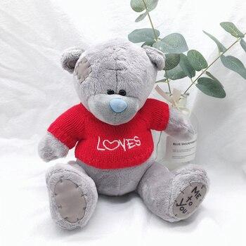 1PC Teddy Bear Plush Toys Sweater Bear 18/22CM Soft Stuffed Animals Cute Patch Bear Plush Dolls For Baby Kids Birthday Gifts Uncategorized Decoration Stuffed & Plush Toys Toys