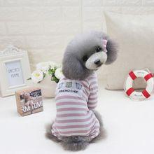 Super stylish cotton cat overalls / pajamas / 2 Colors