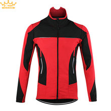 ARSUXEO Thermal Cycling Jacket Bicycle Winter Warm Up Sports Windproof Waterproof MTB Bike Jersey