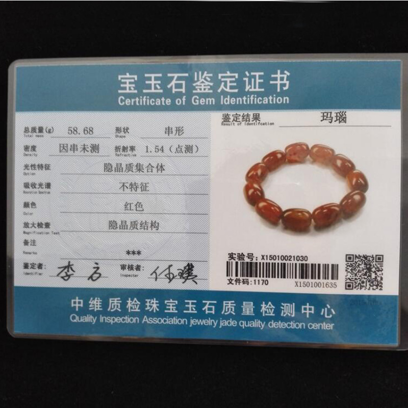Fine Jewelry Natural  Round Bead Agate Bracelets & Bangles Lucky Brave Women Men jewelry