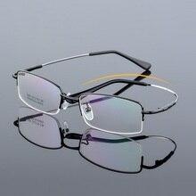 7ce8fdc3471f5 Largura-136 Novo pequeno rosto homens Elásticas óculos templo armações de  óculos masculino metade rim