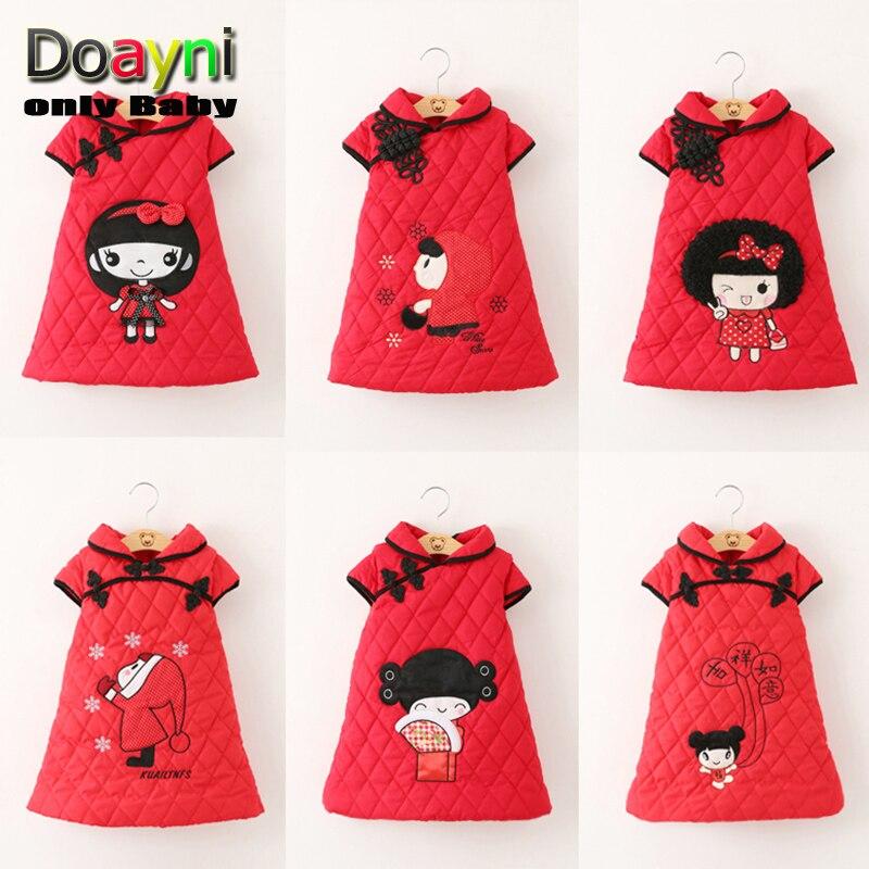 1ba0cbf1d38 Doayni Baby Girls Vest Dress Chinese Style Retro Cheongsam Cartoon Elegant  Winter Princess Christmas Party Children Clothing-in Dresses from Mother    Kids ...