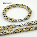 AMUMIU Jewelry Set Stainless Steel Gold Silver Byzantine Necklace Bracelet Chain Link set Wholesale HZTZ056