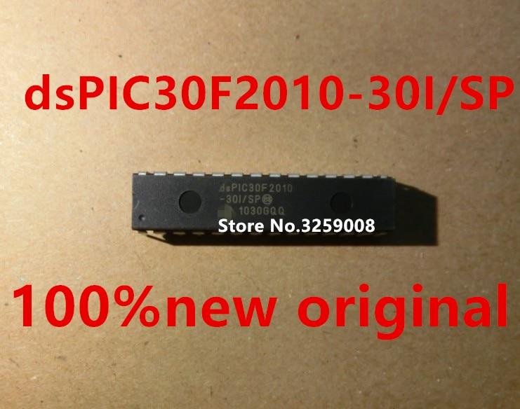 dsPIC30F2010 30I/SP 100% new imported original 5/10PCS