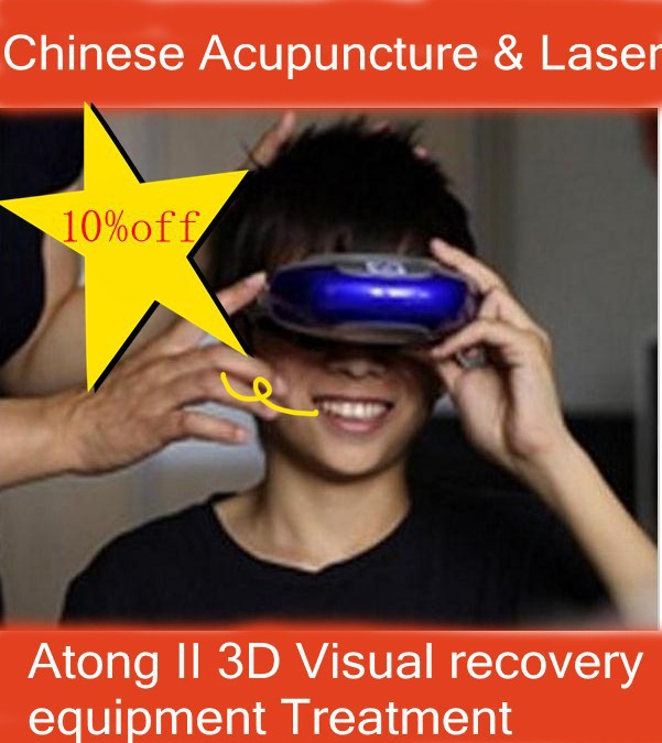 Acupuncture Laser Eye Massager atong II 3D Visual recovery equipment Treatment of myopia instrument