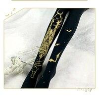 Yidhra Church Of Moon Whisper Gothic Lolita Pantyhose Bat Printed Women S Tights