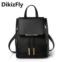 Новинка 2017 года модный бренд Дизайн рюкзак опрятный стиль сумки рюкзаки простой школа отдыха рюкзак Твердые Mochila Feminina сумка