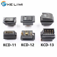 Car DC 12V 5 pins electric window lifter switch doors and single swith Automobile Power Window Switch Button Replacement