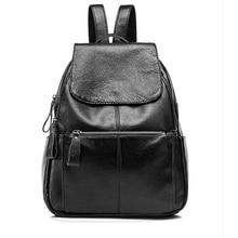 Для женщин рюкзак кожаный женский Рюкзаки модная школьная сумка для Обувь для девочек с Высокое качество кожи сумка дорожная сумка