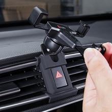 Для Honda CRV CR-V автомобильные аксессуары вращающийся держатель для смартфона на вентиляционное отверстие кронштейн Подставка