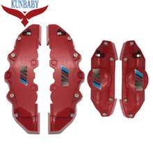 Promo offer KUNBABY Red Brake Caliper Cover Model 5 Chrome M Logo Car Styling Decoration For BMW Car Accessories