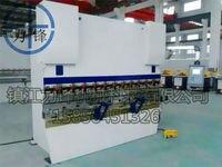 Hot Sale WC67K 125T Hydraulic Folding Machine 3200MM Steel Plate Bending Machines High Quality Cnc Hydraulic