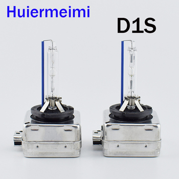 1pair 12V Auto Headlight spuer bright 5000K 6000K 8000K 35W D4R D4S D2S D1S Xenon head Lamp Spotlights Single Xenon Light Bulb image