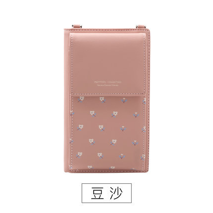 Новинка, Женский кошелек на каждый день, брендовый кошелек для мобильного телефона, большие держатели для карт, кошелек, сумочка, клатч, сумка на ремне через плечо - Цвет: BeanPaste