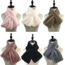 Женский зимний плотный плюшевый шарф из искусственного кроличьего меха, однотонный карамельный цвет, воротник, шаль для шеи, теплые болеро, вязаный шейный платок, Длинная накидка