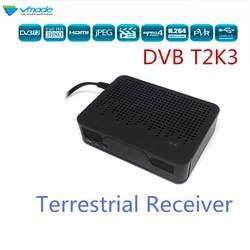 DVB-T2 цифрового ресивера Full HD 1080p цифровой ТВ тюнер рецепторов DVB-T/T2 Поддержка 3D Интерфейс Стандартный Декодер каналов кабельного телевидения