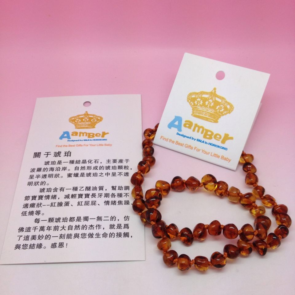 HTB1.wtVqrsTMeJjSsziq6AdwXXad Yoowei Wholesale Natural Baltic Amber Necklace for Baby Adult 100% Real Irregular Baroque Amber Original Amber Baby Chip Jewelry