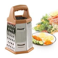 TTLIFE 6 Sides Fruit Vegetable Slicer Hand Ginger Carrot Grater Manual Box Onion for Carrots Potato Cabbage Kitchen Tools