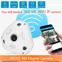 Camera 360 Panorama CCTV Camera Wifi 960p HD Wireless vr IP camera Remote Control Surveillance 360 cam Camera P2P Cam