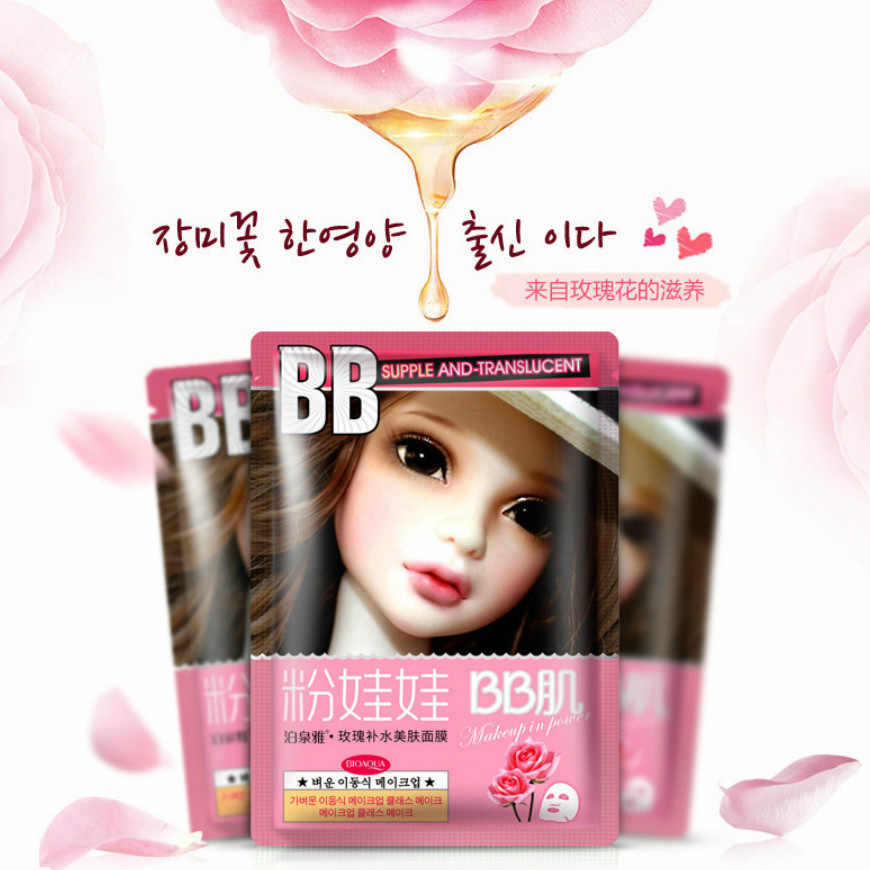 2018 HOT Rose Moisturizing Mask Skin Powder แผ่น Mask Snail Essence Mask Skin Care Face Mask ลบสิวหัวดำ Hydrating
