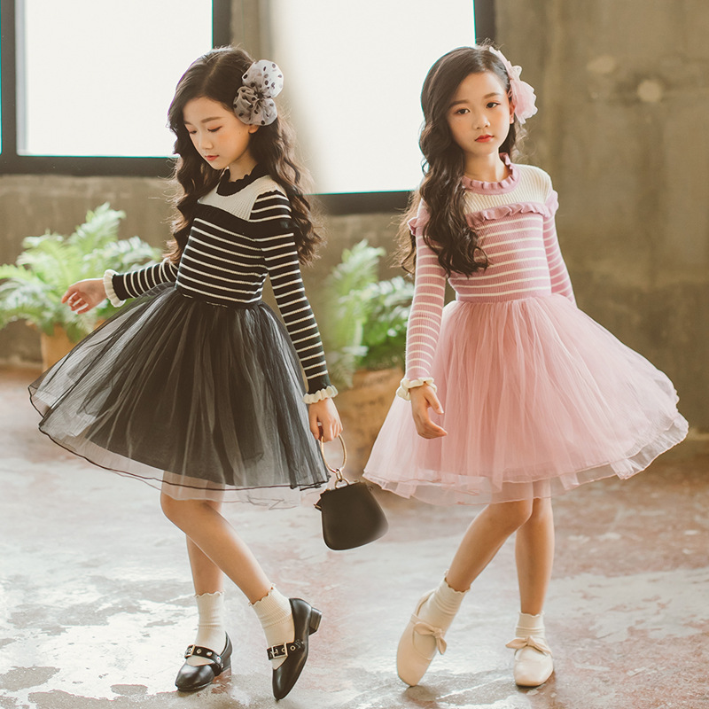 2018 New Brand Princess Dress Autumn Girls Tutu Dress Evening Party Pearl Dress Girls Stripe Gauze Dress Teenage Clothes CC805