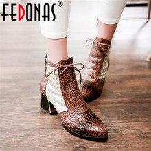 FEDONAS 새로운 패션 혼합 색상 Pu 가죽 여성 발목 부츠 파티 신발 여성 동물 인쇄 여성 짧은 부츠 큰 크기 신발