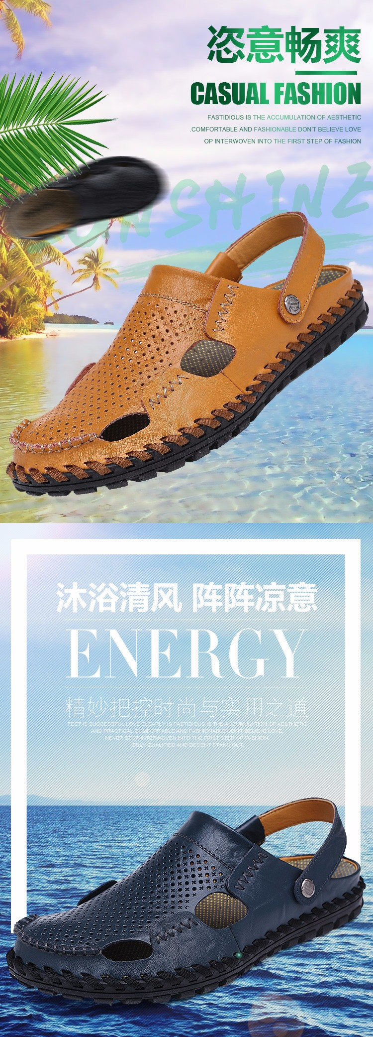 Office & School Supplies Bright New Mens Summer Outdoor Breathable Hollow-out Sport Shoes Beach Sandal Shoes Swimming River Garden Male Clogs Slipper Shoes Lustrous