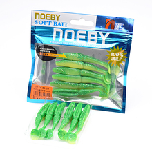 Noeby S3109 70mm 3.5g T-tail plastic soft lure for fishing hot selling HUNTHOUSE brand