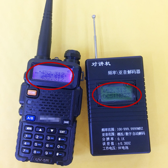 High sensitive handheld  frequency meter 100 999.9999MHZ for walkie talkie ham radio CTCSS DCS decoder