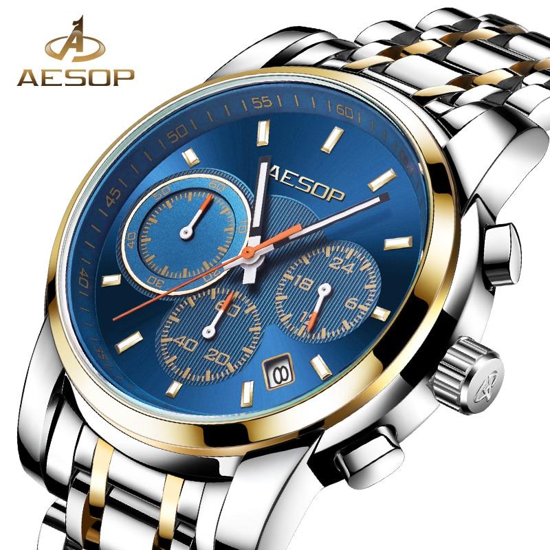 AESOP Brand Watch Men Quartz Wrist Wristwatch Fashion Waterproof Shockproof Male Clock Calendar Relogio Masculino Hodinky Box 27 все цены