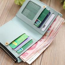 Naivety Embroidery Short PU Leather Women's Wallet