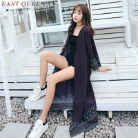 Summer tops for women 2018 kimono cardigan beach cardigan kimonos casual loose women long sleeve cardigan AA3688 Y A