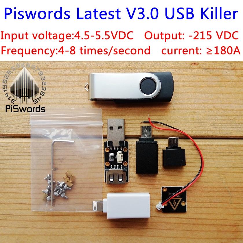 Prix pour Dernière mis à jour usb tueur v3.0 u disque tueur miniature haute tension générateur d'impulsions usb tueur accessoires complet