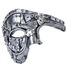 2019 New Arrive Men Costume Mask Vintage Steampunk Half Face Halloween Party Masquerade Mask For Male Venetian Costumes Carnival
