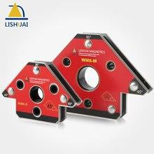 LISHUAI неодимовый магнит сварки держатель/Стрелка магнитный зажим для сварки магнит WM6