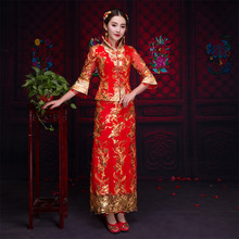 Red Traditional Chinese Clothing Women Tradition Ladies Embroidery Cheongsam Qipao Wedding Oriental Evening Dress Robe