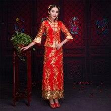 Купить с кэшбэком Red Traditional Chinese Clothing Women Tradition Ladies Embroidery Cheongsam Qipao Wedding Oriental Evening Dress Robe