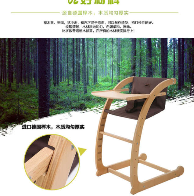 Phenomenal Multifunctional Baby Rocking Chair Dining Chair Highchair Seat Children Eating Chair Wood Kids Dining Table And Booster Chair Andrewgaddart Wooden Chair Designs For Living Room Andrewgaddartcom