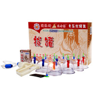 12 Pcs Massage Vacuum Cupping Set Suction Cups Chinese Medical Cupping Sets Device Massager Health Monitors