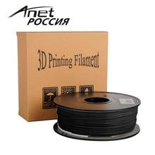 ABS пластик! Оригинальный Анет 3D печать накаливания для 3D принтер и 3D Ручка/много цветов 1 кг 340 м/экспресс-доставка из Россия