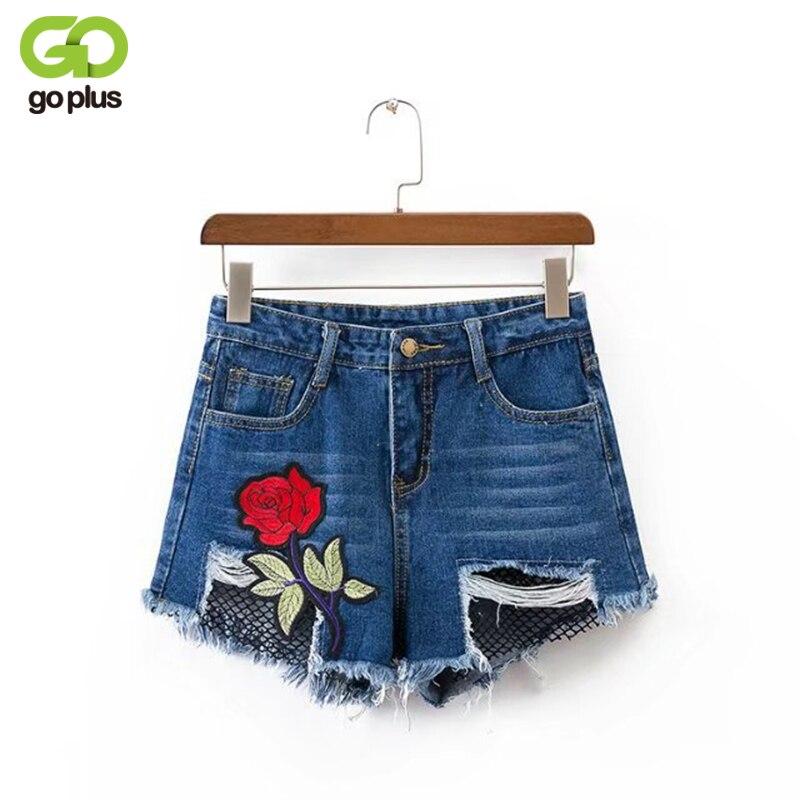 Online Get Cheap Cute Jean Shorts -Aliexpress.com | Alibaba Group
