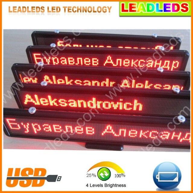 12 v Voiture Led Signe Défilement Message publicitaire Russe Panneau D'affichage Multi-but Programmable Rechargeable Batterie Intégrée